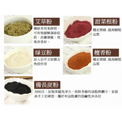 Summer Soap Mugwort Artmesia Argyi Powder 50g Plant Herbal Powder Wormwood Cosmetic Grade Weight Loss Pain Relief 艾草粉
