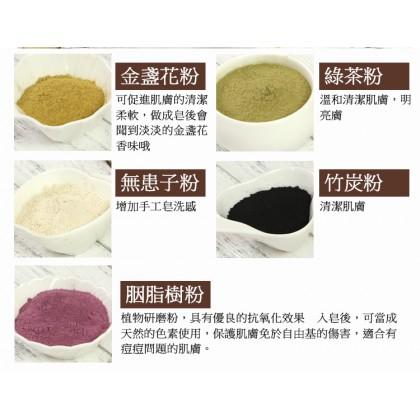Annatto Powder 50g 胭脂树粉
