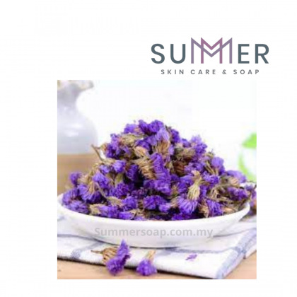 Dried Forget Me Not 50g 勿忘我干花 Food Grade/ Flower Tea/ Herbal Tea/ Infused Oil/ Summer Soap