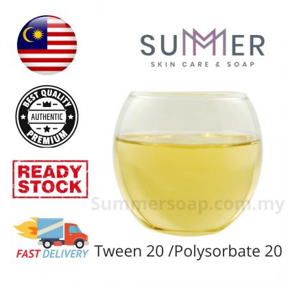 Polysorbate 20/ Tween 20 (100ml) /Cleansing Oil Emulsifier/ Cosmetic Grade - Emulsifier/ Lotion/ Cream 吐温20/卸妆油乳化剂/精油乳化剂