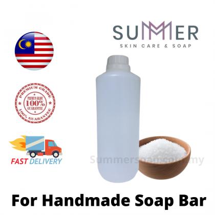 Peanut Oil (For Handmade Soap Bar) 1kg