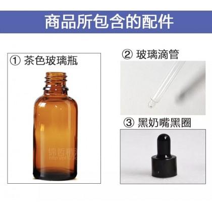 Essential Oil Bottle with Glass Dropper (Amber) 50ml (2pcs/2个) 棕色精油瓶子+玻璃滴管