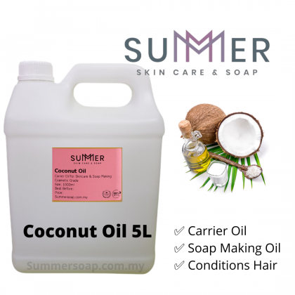 Summersoap Coconut Oil 5000ml (5L) Soap Making Oil / Skincare DIY Carrier Oil 椰子油