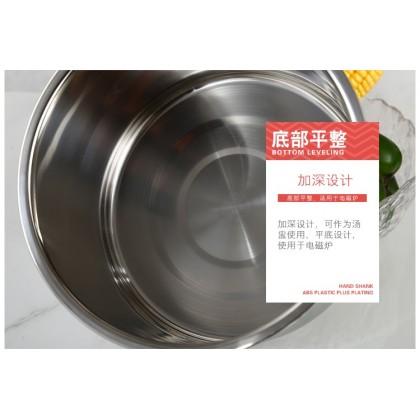 Soap Making Stainless Steel Bowl 16cm 不锈钢盆